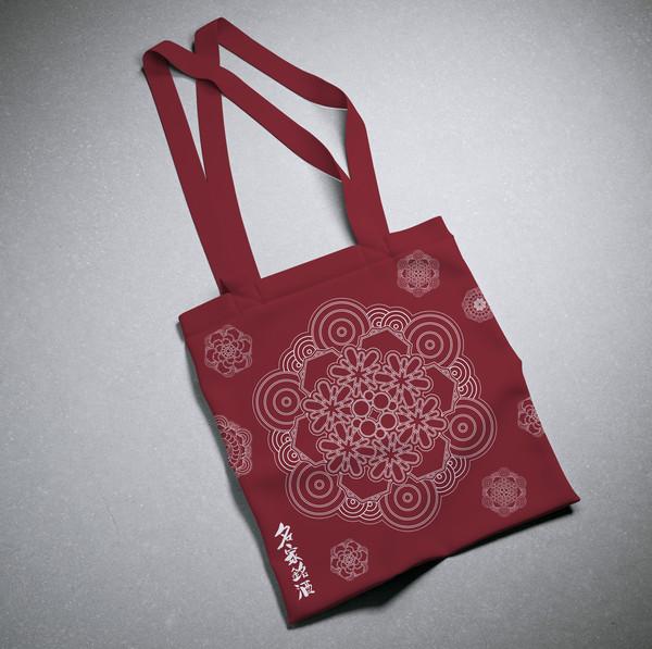 Free White Cotton Textile Bag Mock-up Ps