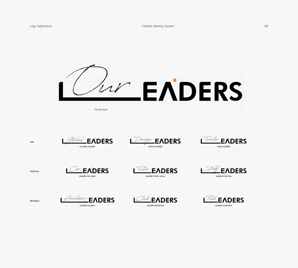 2020 LEADERS_대지 1 사본 7.png