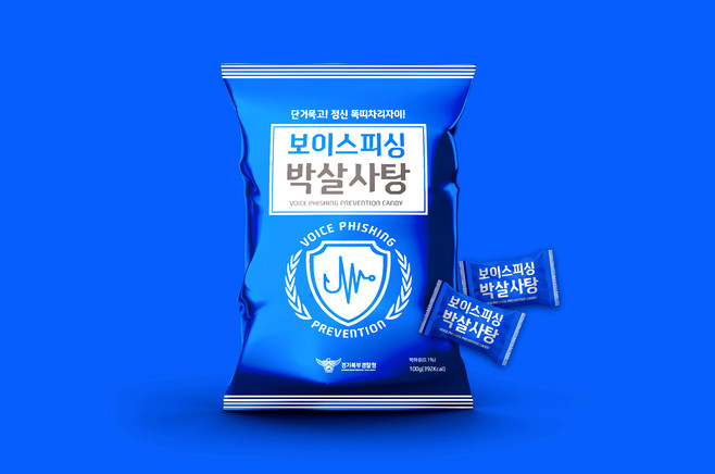 Free Metallic Plastic Snack Package Mockup 사본.jpg