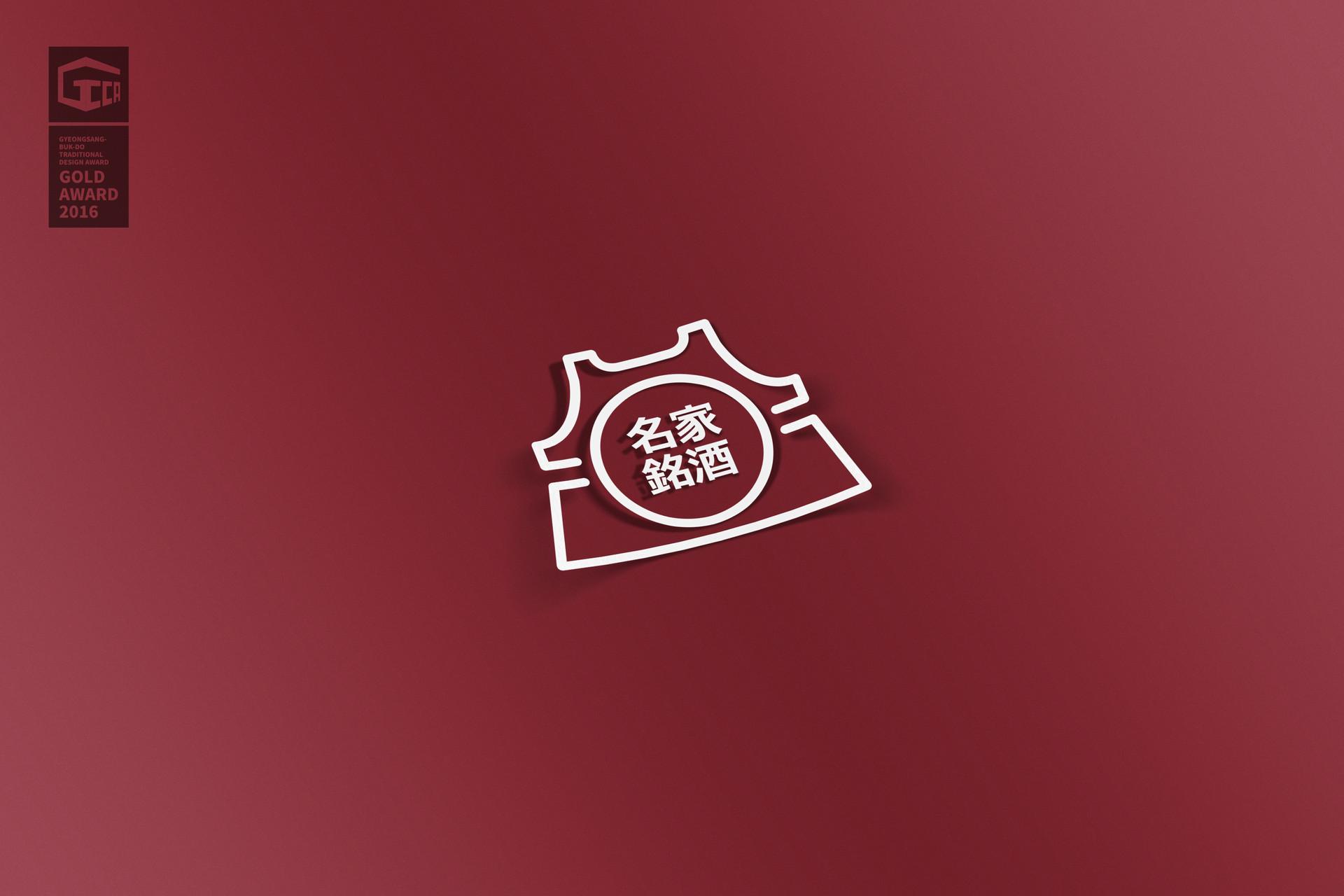 Library Sticker Mockup for Photoshop - V