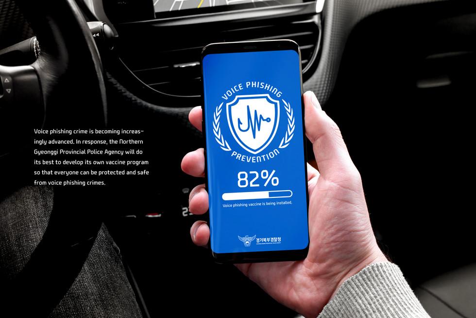 driver-phone-mockup03 복사.jpg