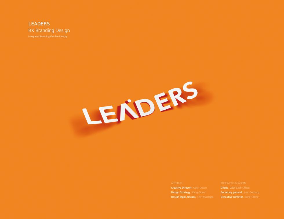 2020 LEADERS_대지 1.png