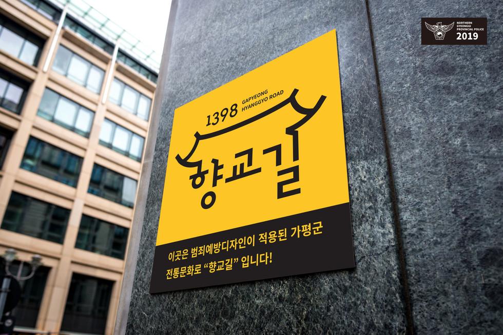 Signboard Mockup4(수상).jpg