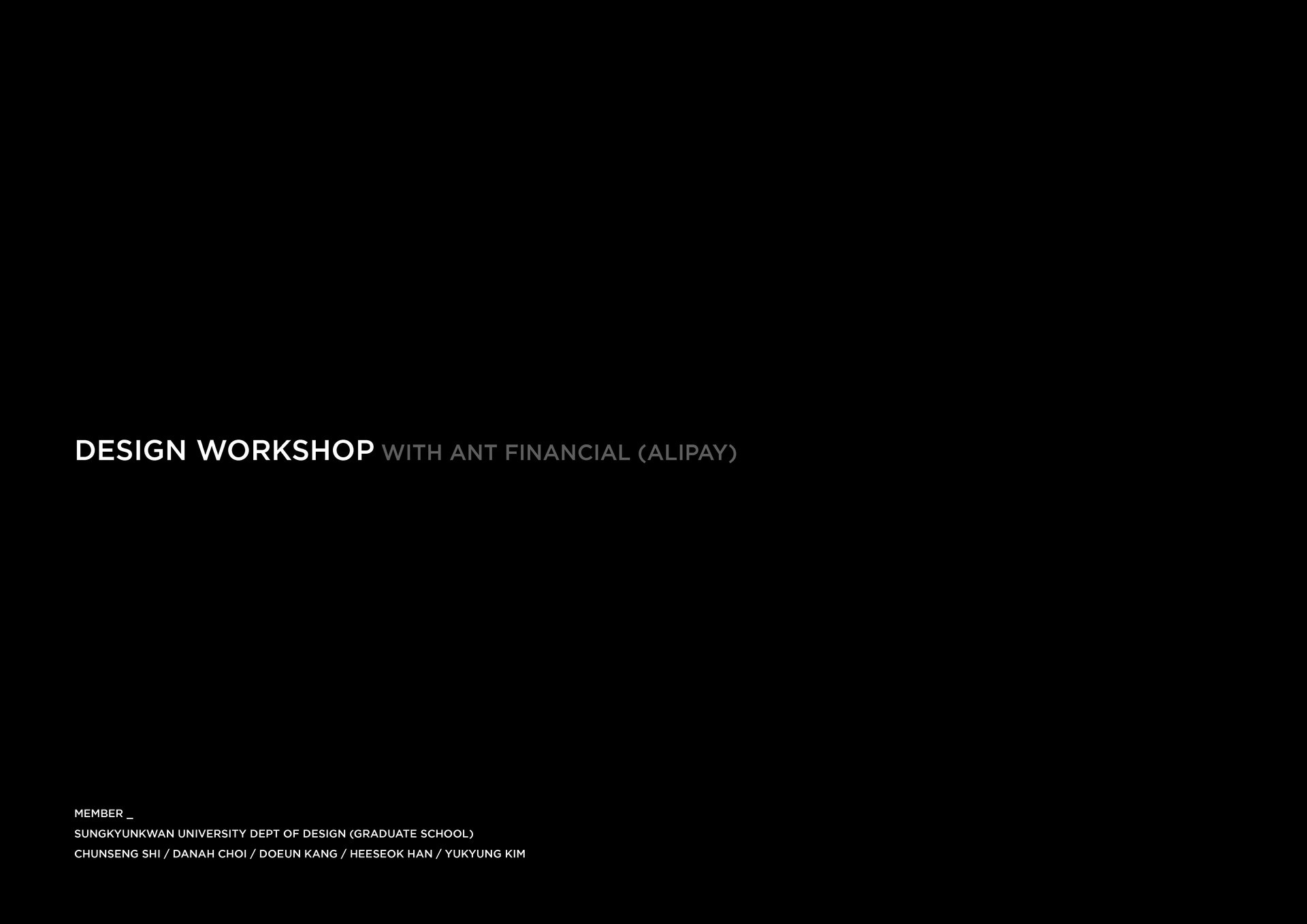alipay_workshop_中文_페이지_01.jpg