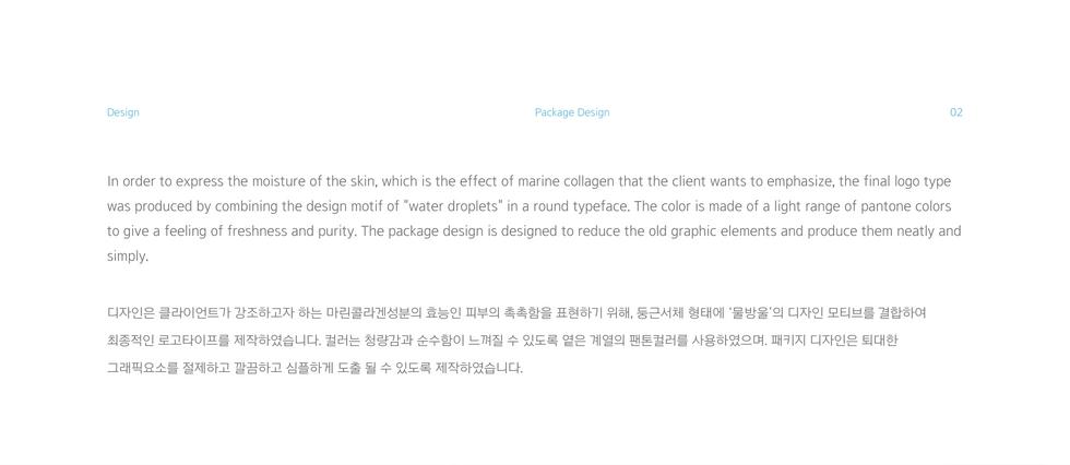2013 ChokChok_대지 1 사본 2.png
