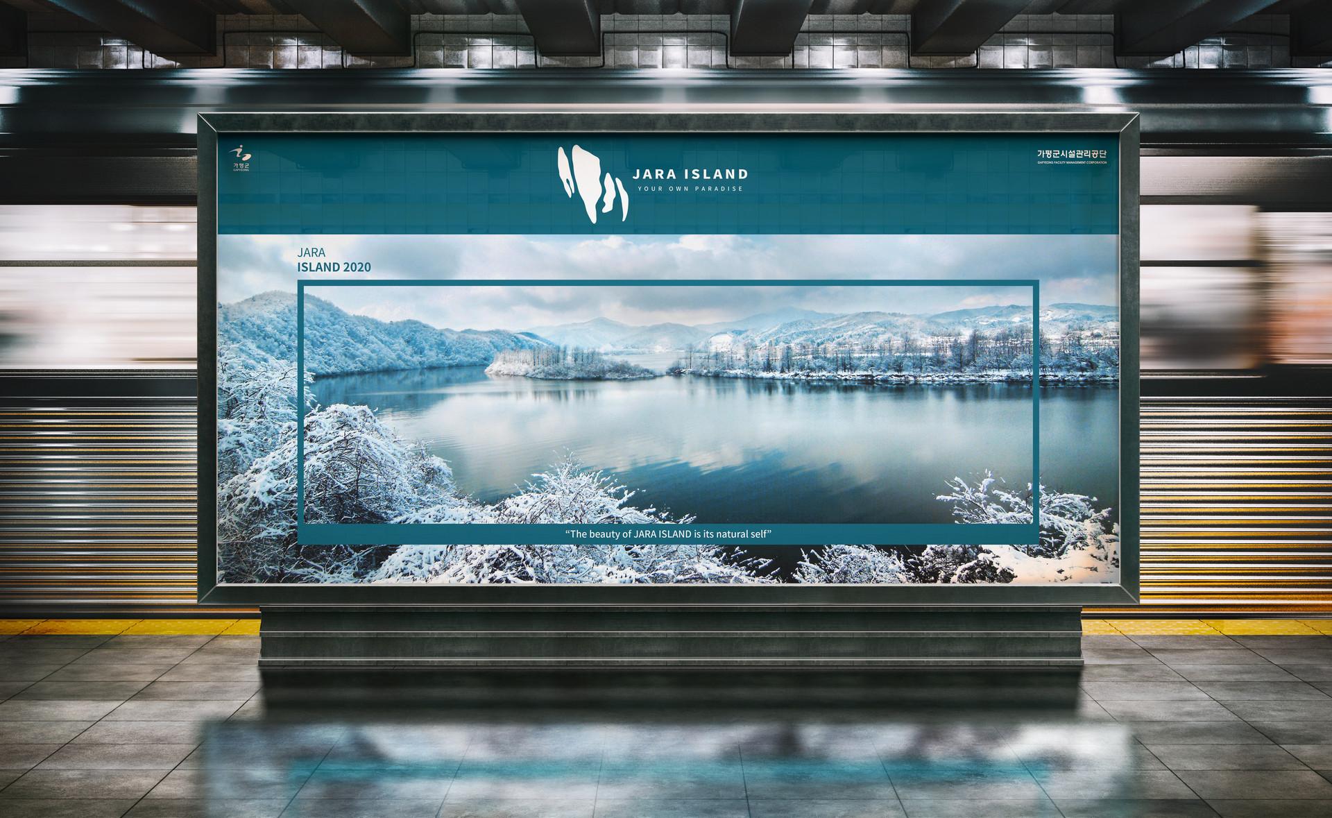 Subway station lightbox.jpg