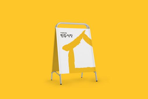 Free Advertising Stand Mockup PSD.jpg