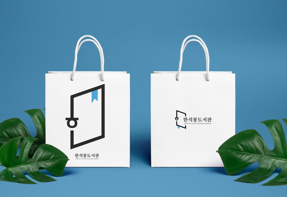 Library Shopping Bag PSD MockUp.jpg