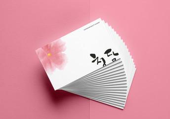 Chungdam Beauty Academy