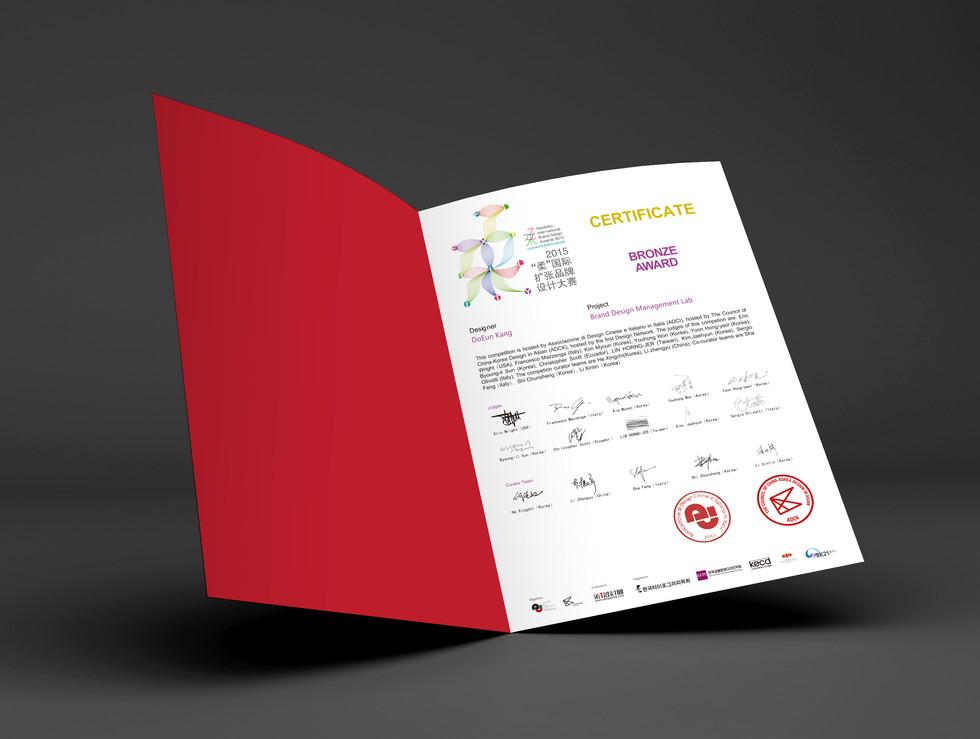 Free A4 Brochure Mockup.jpg