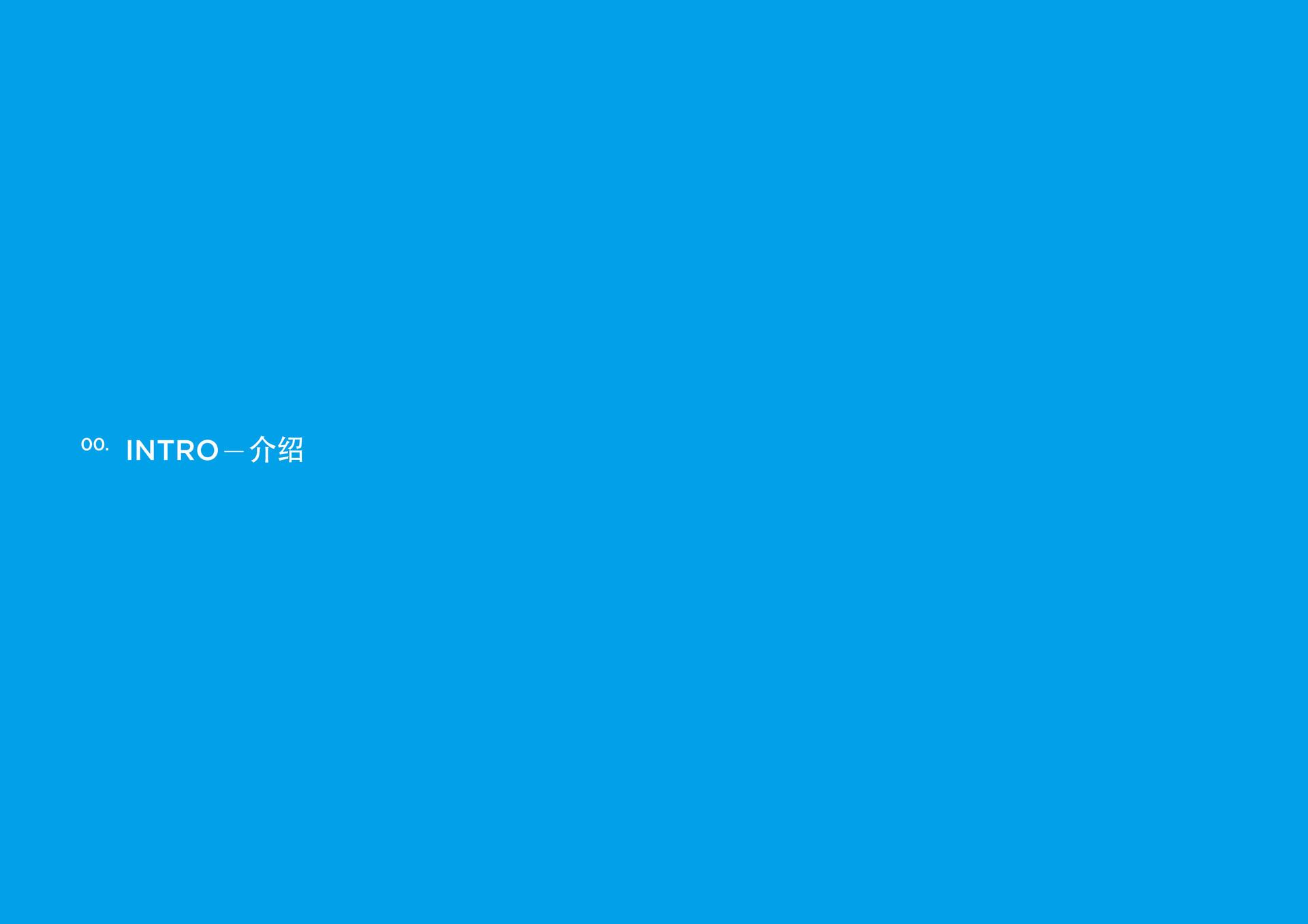 alipay_workshop_中文_페이지_03.jpg