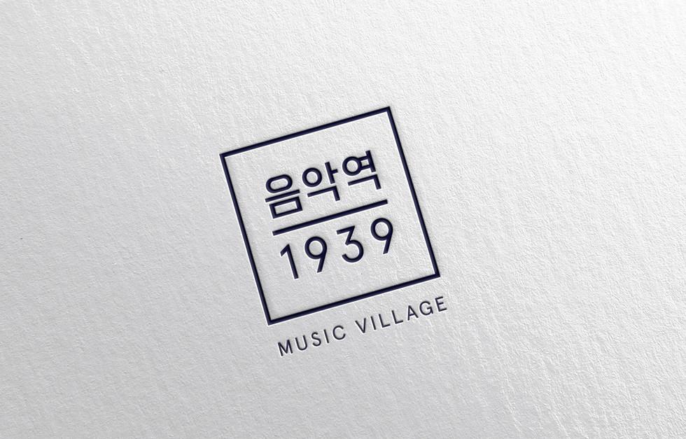 Music Village 1939