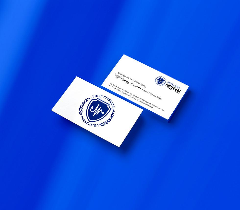 Business-Card-Mockup 복사.jpg