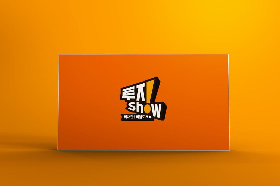 shot_11.jpg