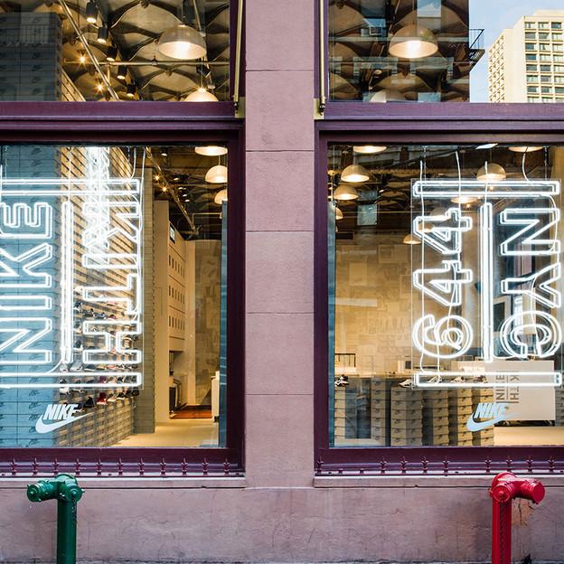 Nike x Kith Pop Up NYC