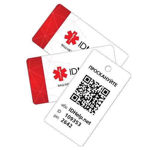 Набор из трёх медицинских ID мини-карточек УКР