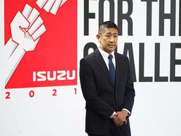Isuzu llevo a cabo su convención anual 2021.