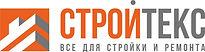 Лого стройтекс.jpg