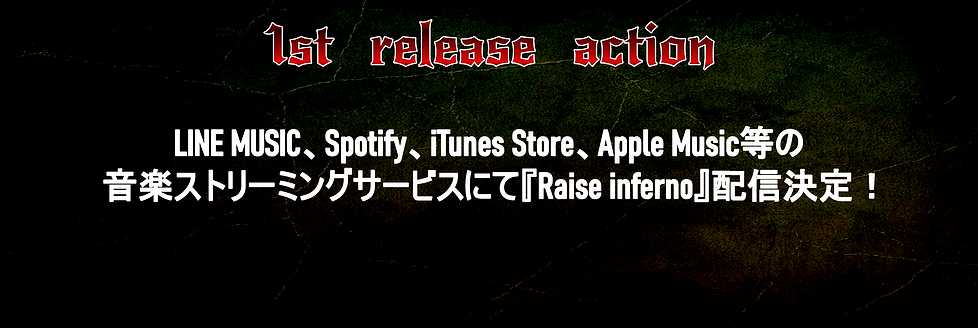 1st release action.png