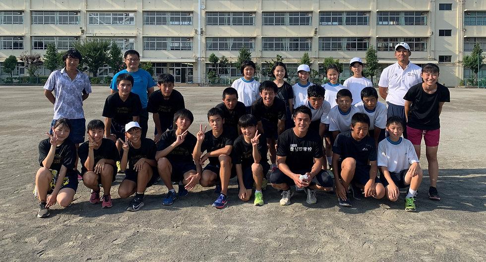 走りの学校指導者の派遣