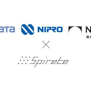 スタートアップスタジオ「Spirete」に、NTTデータ・ニプロ・NOMON(帝人グループ)・東和不動産が参画