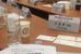 한국가상증강현실산업협회, 4차 간담회 참석