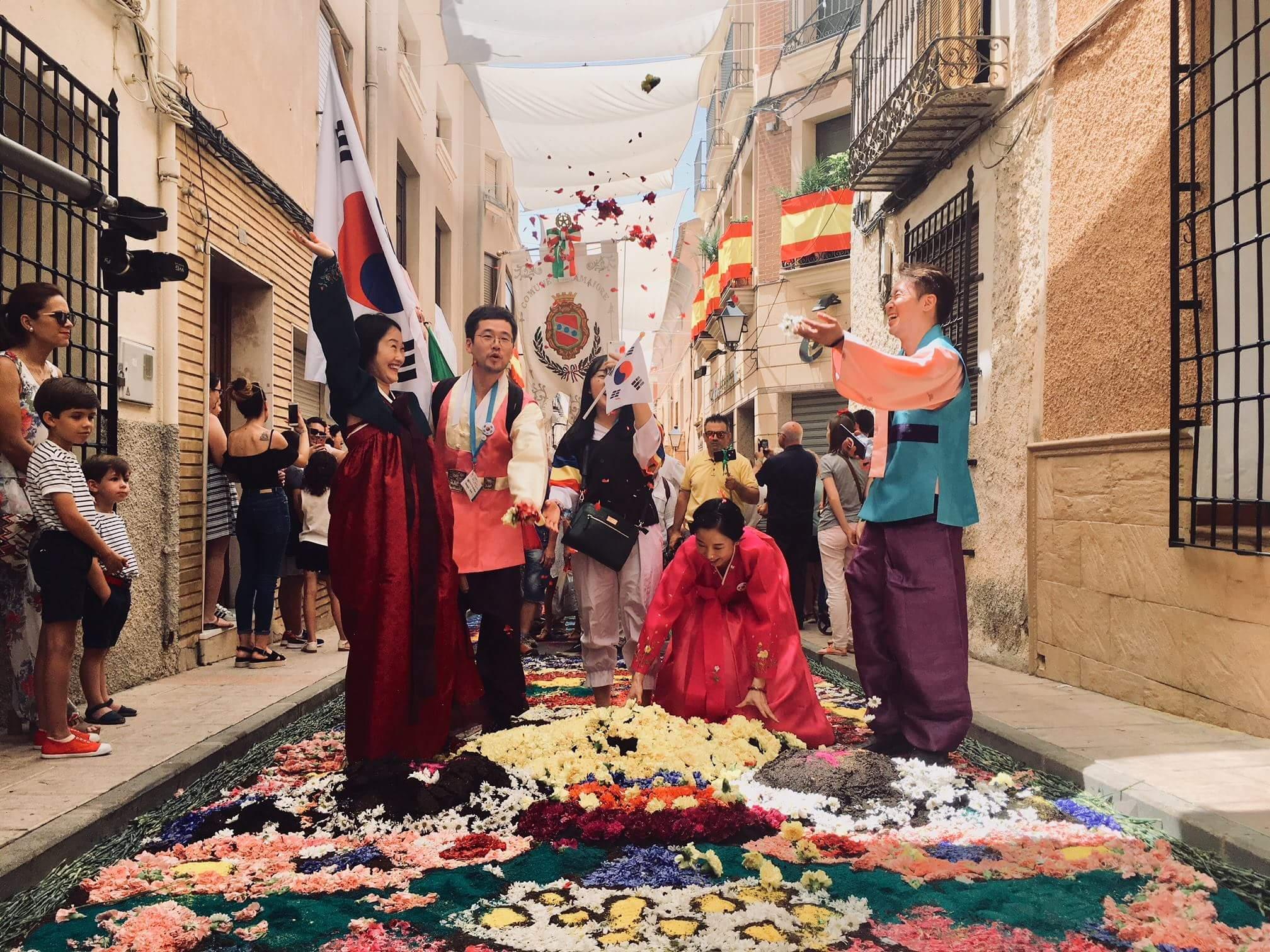 스페인 2018
