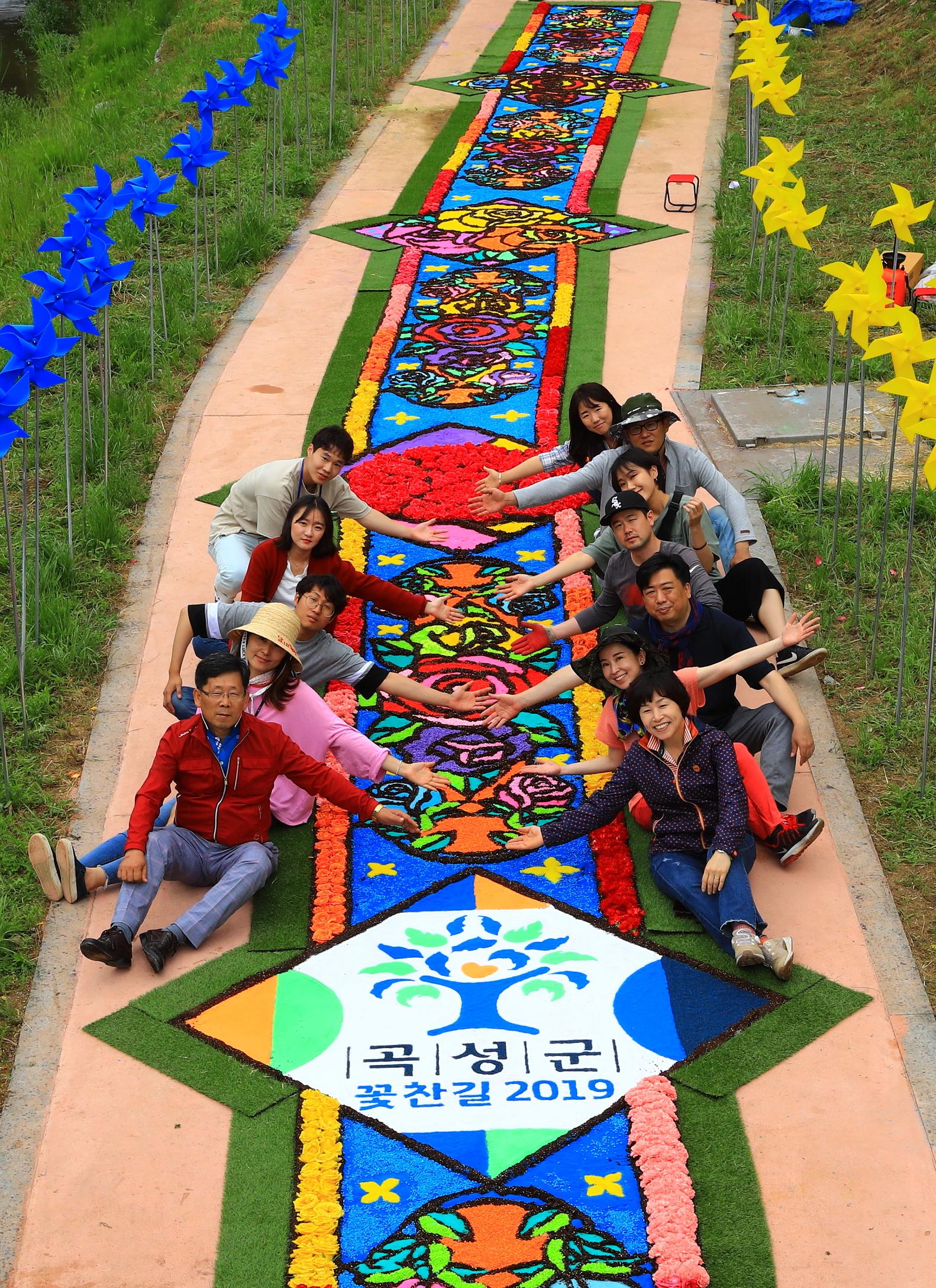 Infiorata in Gokseong