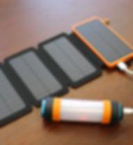 ソーラーバッテリー