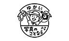 logo-yukai.png