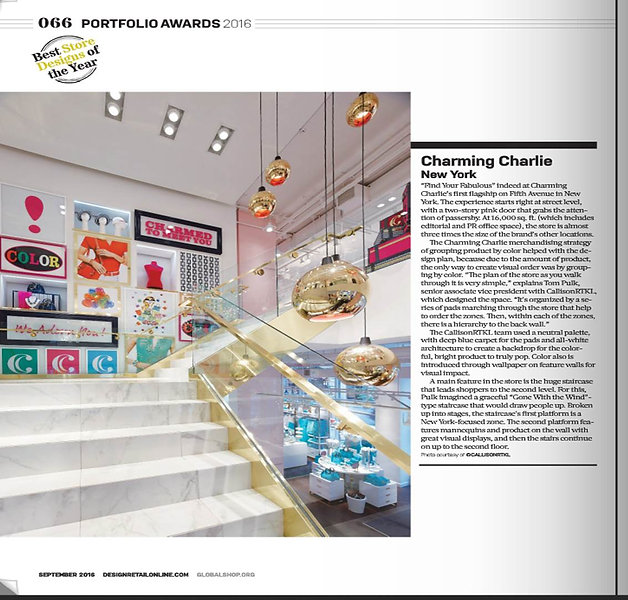 design-retail-nyc-flagship-sept.jpg