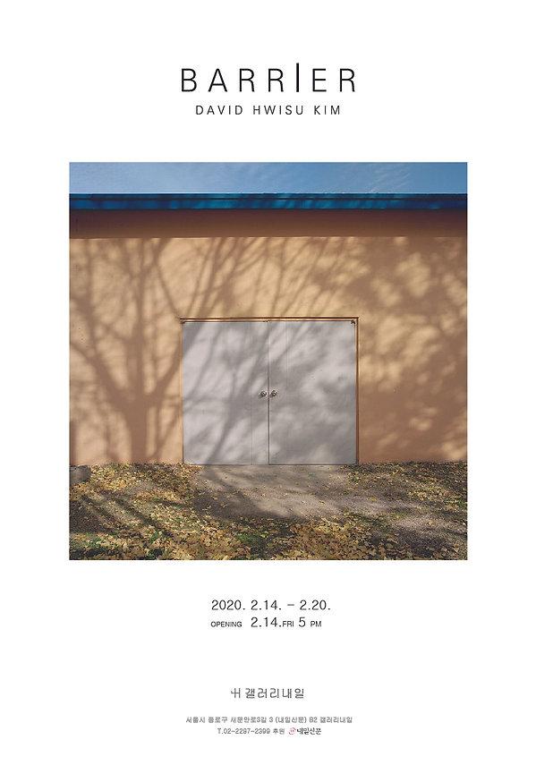 김휘수포스터-100.jpg