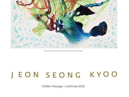 전성규 초대전 'Hidden Passage - Liveliness 2020'