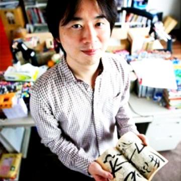 Masahi Kishimoto