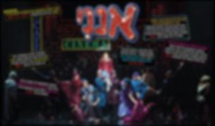 באנר ביקורות לדיוור - המחזמר אנני 03-07-
