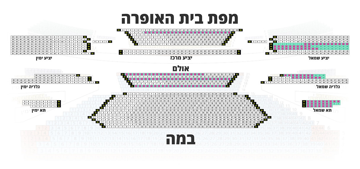בית האופרה 08-12-2019.jpg