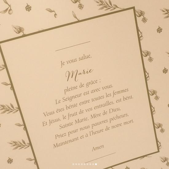 AFFICHE - décor olivier claire or - Je vous salue