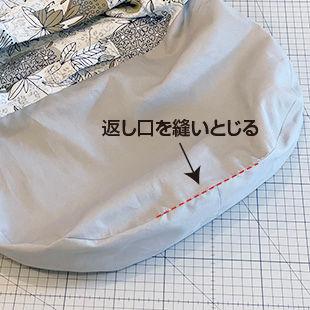 bag08_22.jpg