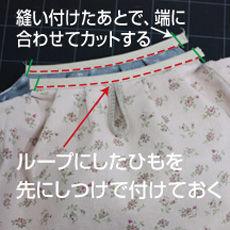 bag_04_14.jpg