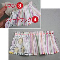 bag_01_07.jpg