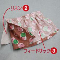 bag_01_10.jpg