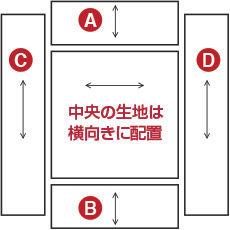 othe04_03-1.jpg