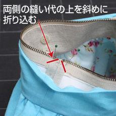 pouch_02_14.jpg