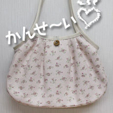 bag_04_kansei.jpg