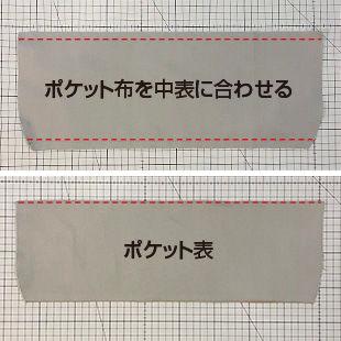 bag08_07.jpg