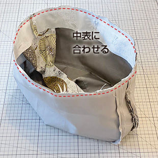 bag08_18.jpg