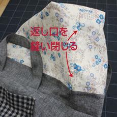 bag_05_18.jpg