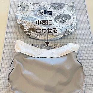 bag08_20.jpg