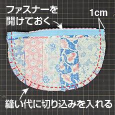 pouch_04a_07.jpg