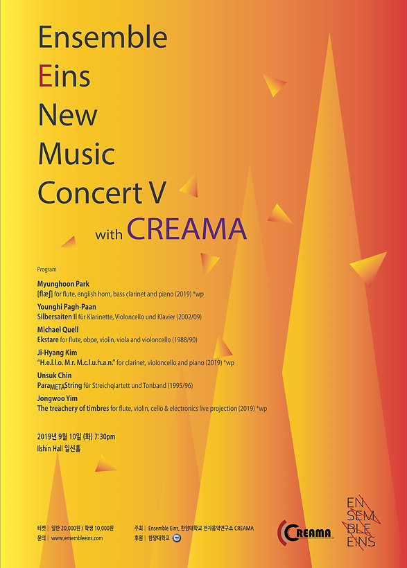 ENMC5 poster final.jpg